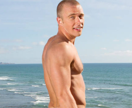 Meet Hunter Sean Cody's Newest Hottie
