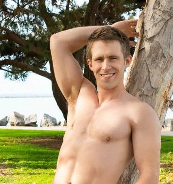 Meet Sean Cody's New Model Homer